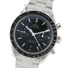 Omega Speedmaster Moonwatch Co-Axial Chronograph 44.25mm Mens Watch
