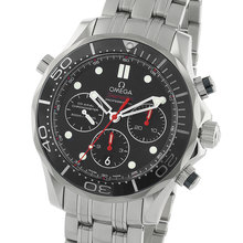 Omega Seamaster Diver 300m Co-Axial 44mm Mens Watch O21230445001001