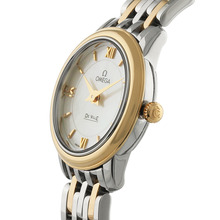 Omega De Ville Prestige 24.4mm Ladies Watch O42420246005002