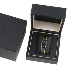 Rado Integral 33mm Ladies Watch R20845712