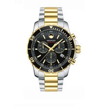 Movado Series 800 Chronograph Men's Watch