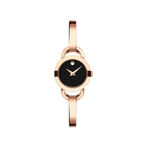 Movado Rondiro Ladies Watch