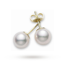 Mikimoto Classic Collection 7.5x8mm Grade A Akoya Pearl Stud Earrings