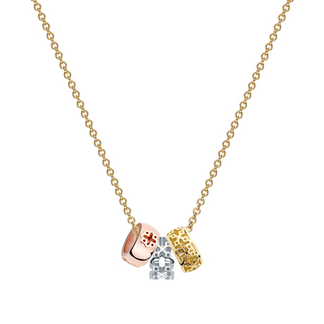 Birks Muse Triple Ring Pendant
