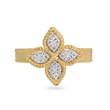 Roberto Coin Princess Flower 18ct Gold 0.18ct Rings - Rings Size M