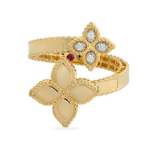 Roberto Coin Princess Flower 18ct Gold 0.18ct Ring - Rings Size N