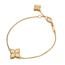 Roberto Coin Princess Flower 18ct Yellow Gold Bracelets