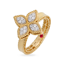 Roberto Coin Princess Flower 18ct Gold 0.18ct Rings