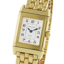Pre-Owned Jaeger-LeCoultre Reverso Ladies Watch, Circa 2004